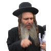 Arush, Rabbi Shalom
