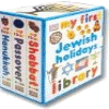 Holiday Titles