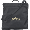 Tallit Tote - Covered Front