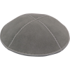 Medium Grey Suede Kippah - Solid