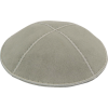 Light Grey Suede Kippah - Solid