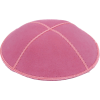 Hot Pink Suede Kippah - Solid