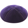 Purple Suede Kippah - Solid