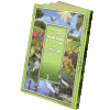 Perek Shira Gift-Edition by Yoel Vaxberg (v526)
