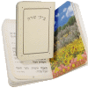 Perek Shira Pocket-Size Booklet (Y84)