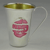 Yalda Tov Silver-Plated Cup - 'Good Girl'