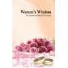 Women's Wisdom by Rabbi Shalom Arush - Chochmot Nashim in English