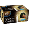 Traditional Elegant Shabbat Candles 72-Pack