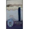 Radzin Techelet Tzitzit Strings
