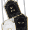 Embroidered Torah Markers - Kriat Hatorah