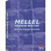 Mellel Hebrew Writer for Mac OS X