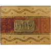 Colorful Small Glass Match Box with Shabbat Applique by Lily Art
