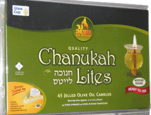 Chanukah Lites - Pre-Filled Frozen (Jelled) Olive Oil - 45 Round Cups
