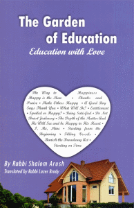 Garden of Education by Rabbi Shalom Arush